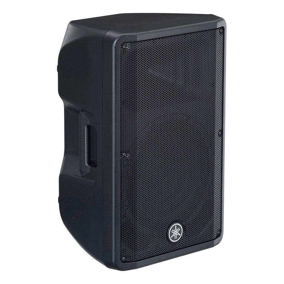 Yamaha Dbr Active Pa Speakers