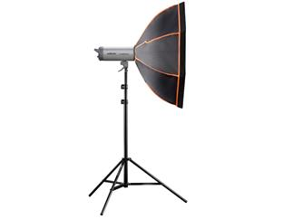 walimex pro Octagon Softbox OL Ø45  Broncolor