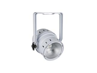Showtec Par 56 90W RGB COB LED Weiß