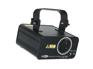 Showtec Galactic RGY-140 MKII 140mW Red Green Yellow Laser