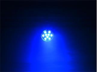 EUROLITE LED PAR-56 QCL Short schwarz, 9x 8W RGBW 9x8Watt