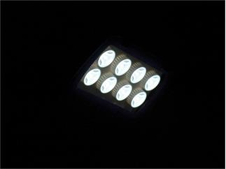 EUROLITE LED IP FL-8 6400K 30°