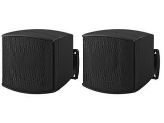 Monacor Mini-Lautsprecherboxenpaar MKS-26/SW