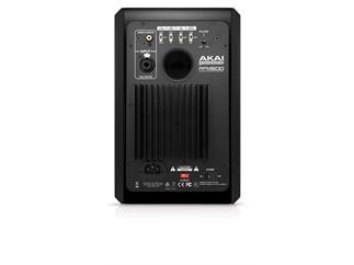 Akai RPM500 - aktiver Studiomonitor