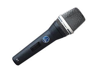 AKG D7 Dynamisches Referenzmikrofon mit Ein/Aus-Schalter