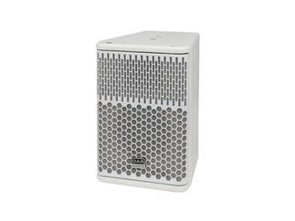 DAP-Audio Xi-5 Lautsprecher weiß