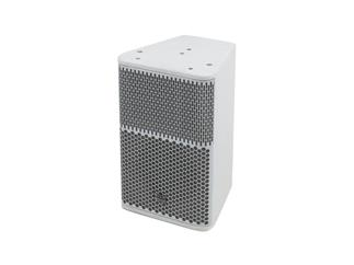 DAP-Audio Xi-8 Lautsprecher weiß