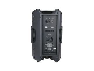 "DAP-Audio Splash 12A 12"" aktiver 2-Wege-Lautsprecher"