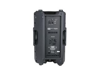 "DAP-Audio Splash 15A 15"" aktiver 2-Wege-Lautsprecher"