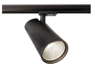 Deko Light Schienensystem 3-Phasen 230V Luna 40
