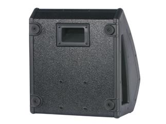"dBTechnologies Flexsys FM10 Coax active 10""/1"" Monitor, 200W/RMS"