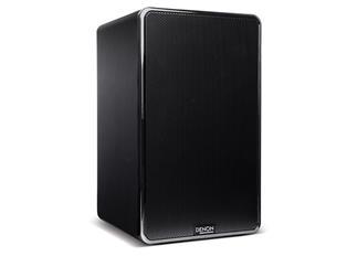 Denon Professional DN-506S - 6,5 Zoll 3 Wege Bi-Amp Lautsprecher