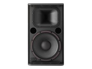 Yamaha DSR 112 Aktiv-Lautsprechersystem