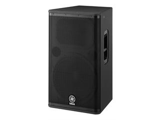 Yamaha DSR 115 Aktiv-Lautsprechersystem,