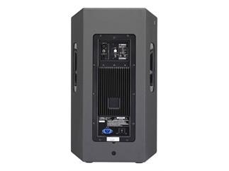 Yamaha DSR 115 Aktiv-Lautsprechersystem inkl. Transporttasche