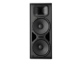 Yamaha DSR 215 Aktiv-Lautsprechersystem
