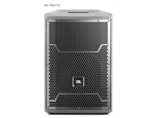 JBL PRX 710 aktiver PA-Lautsprecher