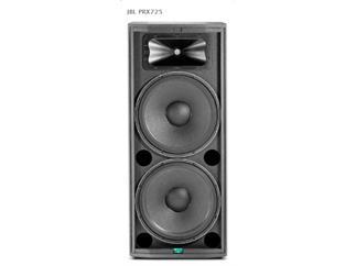 JBL PRX 725 aktiver PA-Lautsprecher