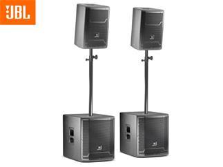 JBL PRX 7 Smart System, 6000 Watt