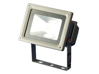 LED Outdoor Flood 1x 10W kaltweiss 120°