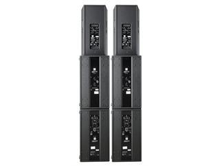 HK Linear 5 Rock Pack, Komplettsystem, inkl. Schutzhüllen