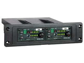 Mipro MRM-72B ACT Diversity Plug-In Empfangsmodul 823-832 MHz