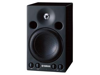 Yamaha MSP 3, Aktiver Studio Monitor, 20 Watt (einzeln)