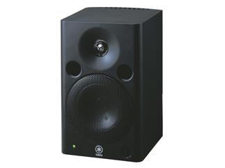 "Yamaha MSP 5 Studio, Bi-Amped 5"" Studio Monitor, 40+27 Watt (einzeln)"