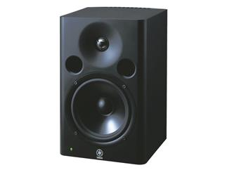 "Yamaha MSP 7 Studio, Bi-Amped 6,5"" Studio Monitor, 80+50 Watt, (einzeln)"