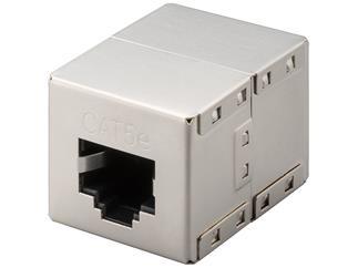 Modularkupplung, 2 x RJ45-Buchse geschirmt, CAT Adapter