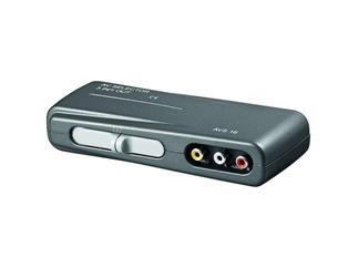 Audio-Video-Umschaltbox lose Ware, 3 Eingänge - 1 Ausgang