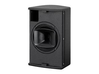 """SEEBURG acoustic line X1 - 6,5""""Nd/1"""" Multifunktionales CoaxialSystem"""