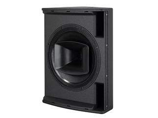 """SEEBURG acoustic line X8  -  15""""Nd/1,4"""" Multifunktionales CoaxialSystem"""