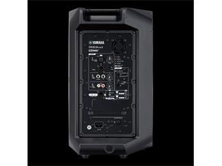 "Yamaha DXR10 MKII, Aktiver 10""-2-Wege-Lautsprecher, 1100W"