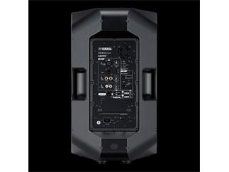 "Yamaha DXR12 MKII, Aktiver 12""-2-Wege-Lautsprecher, 1100W"