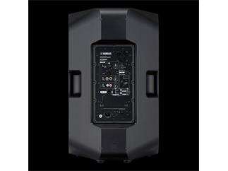 "Yamaha DXR15 MKII, Aktiver 15""-2-Wege-Lautsprecher, 1100W"