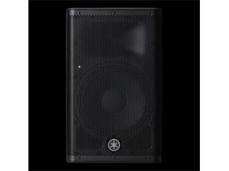 "Yamaha DXR8 MKII, Aktiver 8""-2-Wege-Lautsprecher, 1100W"