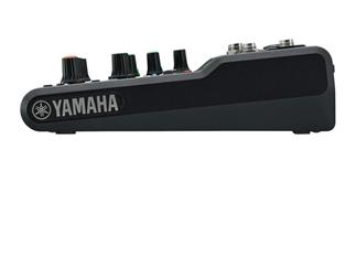 YAMAHA MG 06X, 6Kanal Mischpult mit Effektprozessor