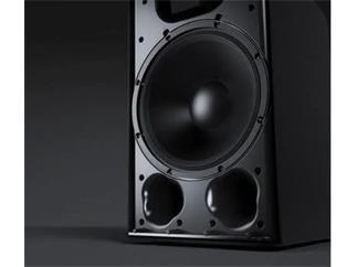 Yamaha STAGEPAS 1K, Aktives Säulensystem
