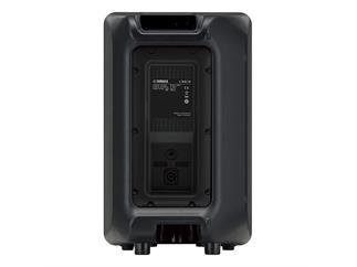 """Yamaha CBR10 - passiver 10"""" Lautsprecher"""