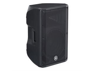 """Yamaha CBR12 - passiver 12"""" Lautsprecher"""