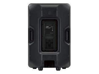 """Yamaha CBR15 - passiver 15"""" Lautsprecher"""