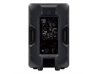 Yamaha DBR12 Bundle - 2x Boxen + 2x Stative + 2x Kabel