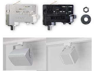 Apart LRAPRE-BL Lautsprecher-Montageadapter für Lichtschienensysteme, weiß