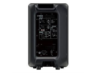 "Yamaha DBR10 aktiver 10"" Lautsprecher 700W"