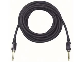 Prof-Gig Guitar Cable 7mm, 10m lang