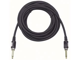 Prof-Gig Guitar Cable 7mm thick 6m (New)