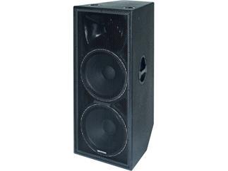 JB-Systems Vibe 30 MKII Fullrange Topteil, 800W, 4 Ohm