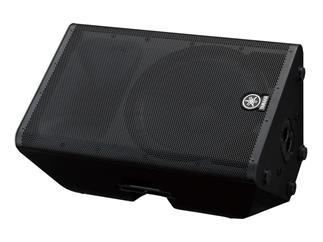 """Yamaha DXR12 Bundle, Aktiver 12""""-2-Wege-Lautsprecher inkl. Schutzhülle"""
