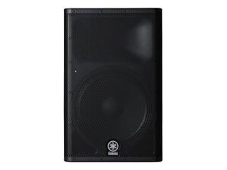 """Yamaha DXR15 Bundle, Aktiver 15""""-2-Wege-Lautsprecher inkl. Schutzhülle"""
